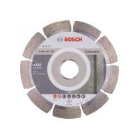 Алмазный диск Bosch Standard for Concrete125-22,23